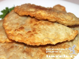 Чебуреки крымские