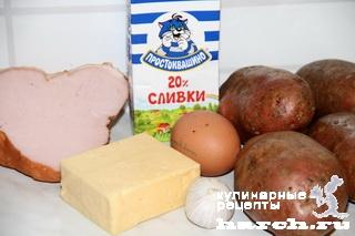 farshirovaniy kartofel karbonara 02 Фаршированный картофель Карбонара
