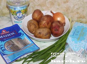 Форшмак картофельный Ананас