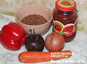"""Гречка с овощами """"Красная горка"""""""