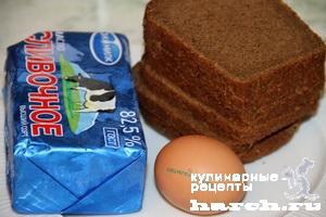 Хлебные корзиночки