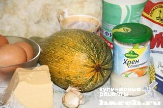 kabachkovie pirognie s ribnim kremom 02 Кабачковые пирожные с рыбным кремом