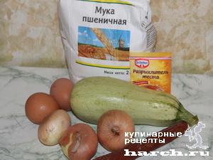 keksi is kabachkov s lukom i sirom 01 Кексы из кабачков с копченостями и жареным луком