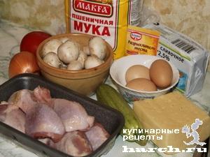 Киш с курицей, ветчиной и грибами