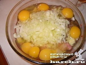 """Колбаса """"Любительская"""" из свинины с курицей"""