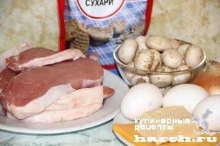 """Котлеты с грибами и сыром """"Елисеевские"""""""