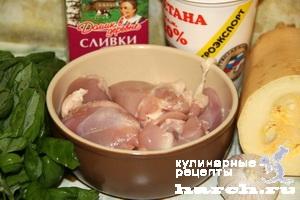 kurica s kabachkami v slivochnom souse 8 Курица с кабачками в сливочном соусе