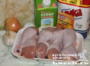 Курица в тестяном лукошке