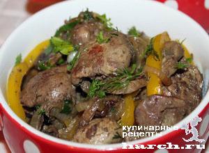kurinaya pechen s gribami i sladkim percem 101 Куриная печень с грибами и сладким перцем