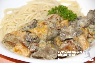 Блюда из рыбы по грузински