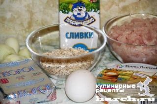 """Куриные котлеты """"Нежные"""""""