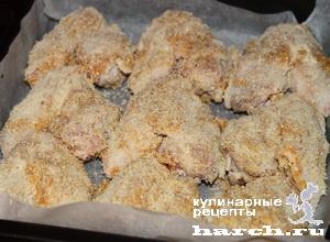 Куриные крылышки в сырно-сухарной корочке