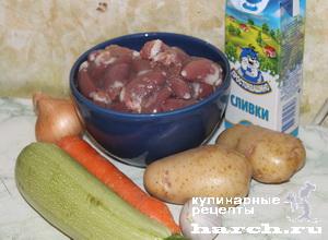 Куриные сердечки, тушеные с картофелем и кабачками