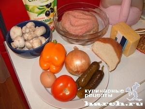 Мясные ватрушки с грибами и овощами под сыром