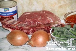 Мясное рагу с фасолью