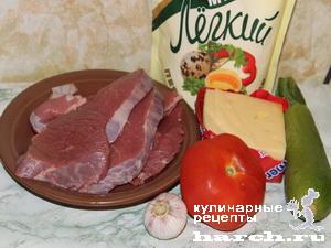 Мясо запеченное с кабачками и помидорами в духовке рецепт