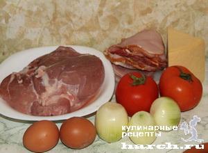 """Мясо, запеченное с ветчиной, помидорами и луком """"Буржуй"""""""