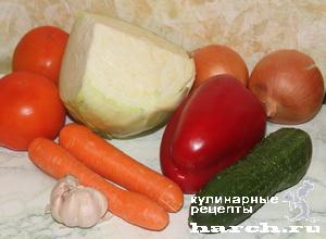 """Овощной салат """"Погребок"""""""