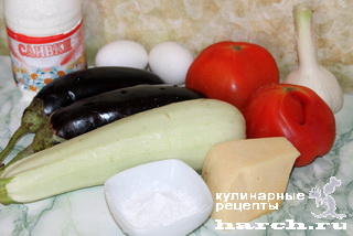 Овощная запеканка