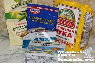 """Печенье рассыпчатое """"Семейное"""""""