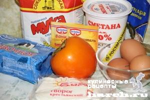 pesochniy pirog s tvorogom i hurmoy 02 Песочный пирог с творогом и хурмой