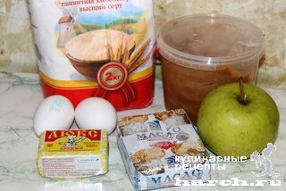 plushki s yablokami i sgusgenkoy 01 Плюшки с яблоками и сгущенкой