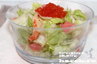 Порционный салат с семгой Царский