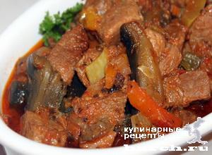 Рагу из говядины с кабачками и баклажанами