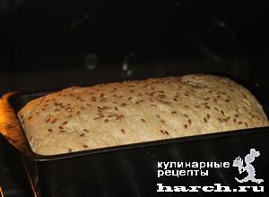 """Ржаной хлеб """"Послевоенный"""""""