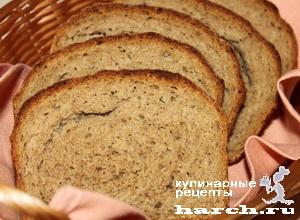 Ржаной хлеб 'Послевоенный'