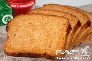 Ржаной хлеб на томатном соке