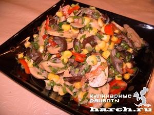 Салат с перцем и грибами