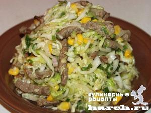 Салат из капусты со свининой и сладкой кукурузой