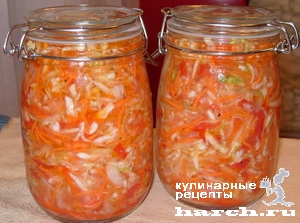 """Салат из капусты со сладким перцем и помидорами """"Осенний"""""""
