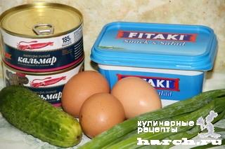 Салат из консервированных кальмаров с фетой
