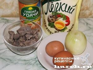 salat is kurinih geludochkov s gribami 7 ����� �� ������� ���������в � �������