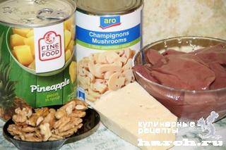Салат из куриной печени с грибами и ананасом