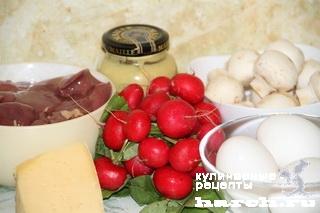 Салат из куриной печени с грибами и редисом