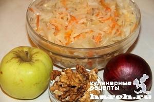 salat is kvashenoy kapusti s greckimi orehami kizlyarskiy 5 Салат из квашеной капусты с грецкими орехами Кизлярский