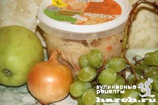 Салат из квашеной капусты с виноградом