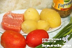 """Салат из малосольной семги с картофелем и помидорами """"Русские традиции"""""""