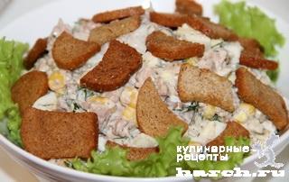 Салат из печени трески с кукурузой и сухариками