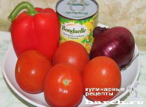 Салат из помидоров с кукурузой