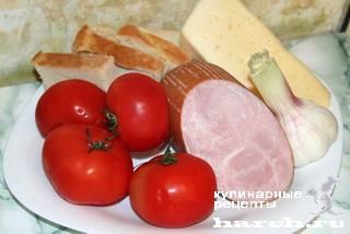"""Салат из ветчины с сыром и помидорами """"Хит"""""""