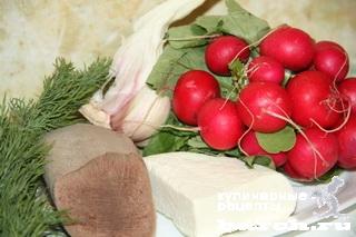 Салат из языка с брынзой и редиской