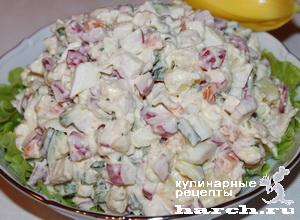 """Салат с консервированным кальмаром """"Забава"""""""