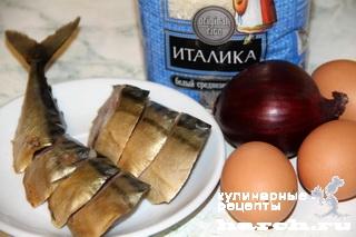 """Салат с копченой рыбой и рисом """"Юбилейный"""""""