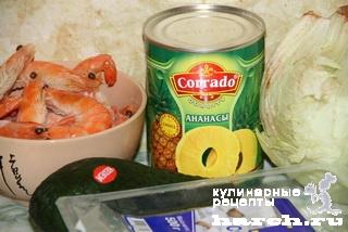 Салат с креветками, ананасом и авокадо