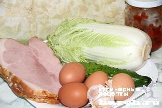 Салат с шинкой и пекинской капустой