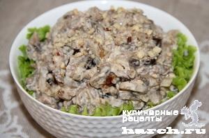Салат из языка говяжьего с черносливом рецепт с